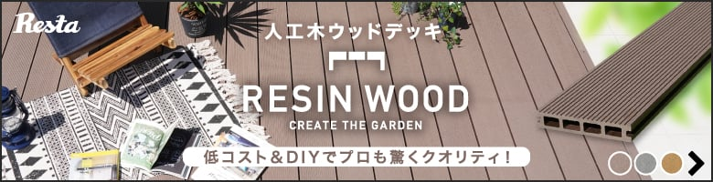 RESINWOOD