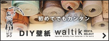 waltik
