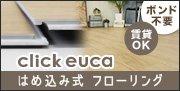 click euca