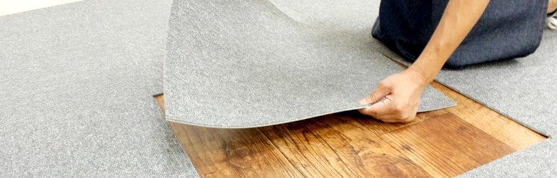 タイルカーペットの汚れなら交換しながら掃除