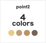 point2 4colors