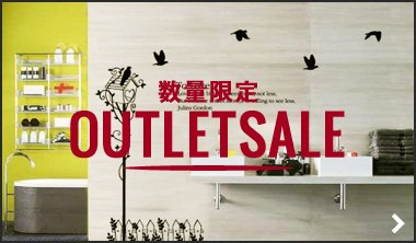 OUTLEYSALE