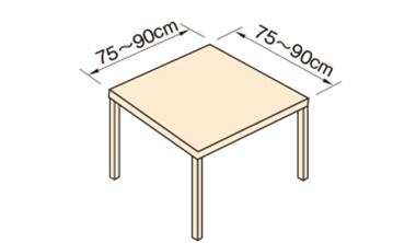 2人掛け用テーブルの場合