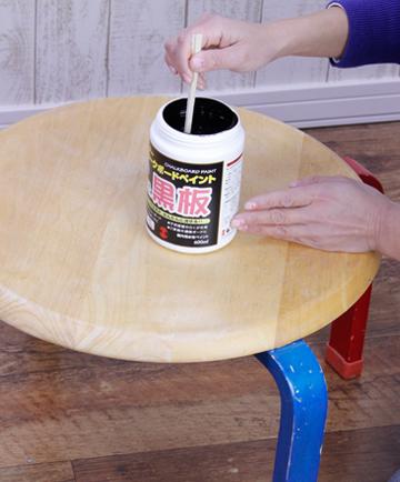 黒板 椅子 DIY