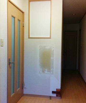DIY 壁紙