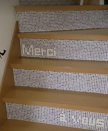 階段 モザイク
