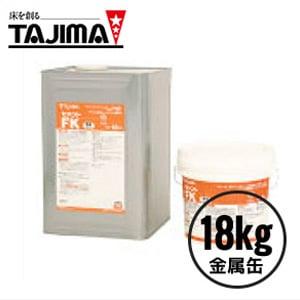 タジマ ビニル床タイル、ビニル床シート用接着剤 アクリル樹脂系エマルジョン型 セメントFK 18kg 金属缶