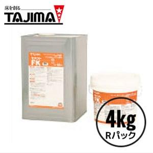 タジマ ビニル床タイル、ビニル床シート用接着剤 アクリル樹脂系エマルジョン型 セメントFK 4kg Rパック