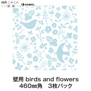 mt CASA SHEET 壁用 birds and flowers 460mm角 3枚パック