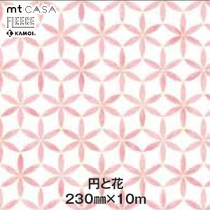 mt CASA FLEECE 円と花 230mm×10m