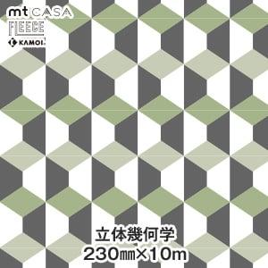 mt CASA FLEECE 立体幾何学 230mm×10m