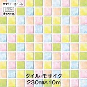 mt CASA FLEECE タイル・モザイク 230mm×10m