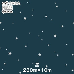 mt CASA FLEECE 星 230mm×10m