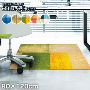 KLEEN-TEX オフィス用デザインマット Office & Decor Gradation グラデーション 90×120cm