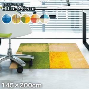 KLEEN-TEX オフィス用デザインマット Office & Decor Gradation グラデーション 145×200cm