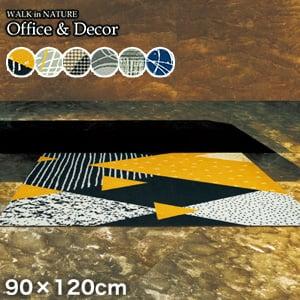 KLEEN-TEX オフィス用デザインマット Office & Decor Abstract 抽象 90×120cm