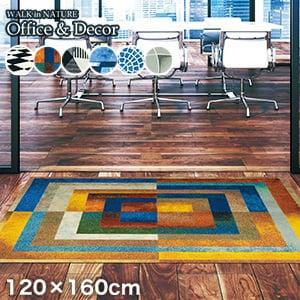 KLEEN-TEX オフィス用デザインマット Office & Decor Geometric ジオメトリック 120×160cm