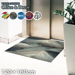 KLEEN-TEX オフィス用デザインマット Office & Decor Technology Art テクノロジーアート 120×160cm