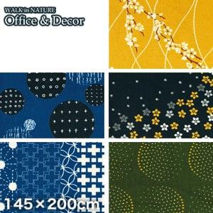 KLEEN-TEX オフィス用デザインマット Office & Decor Monyou 紋様 145×200cm