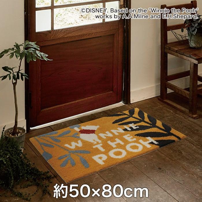 スミノエ ディズニーラグマット POOH/Plants MAT(プランツマット) 約50×80cm