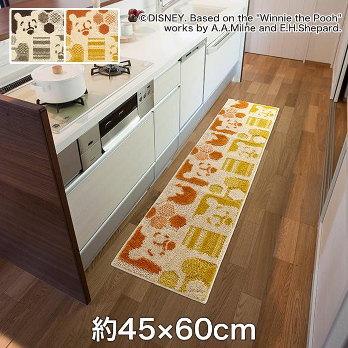 スミノエ ディズニーラグマット POOH/Hide-and-seek KITCHEN MAT(ハイドアンドシークキッチンマット) 約45×60cm