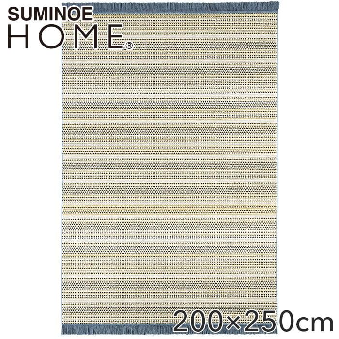 スミノエ ラグマット HOME デザート 48114 200×250cm