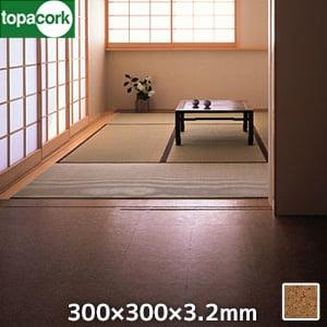 東亜コルク コルクタイル 特殊樹脂ワックス仕上 ブラウン 300x300x3.2mm