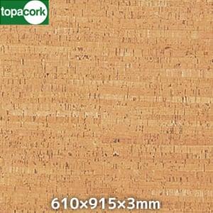 東亜コルク 壁用 無塗装コルクシート TIR柄 610×915×3mm