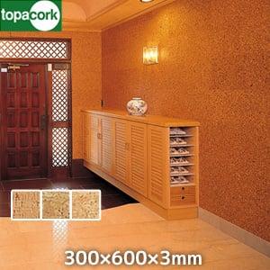 東亜コルク 壁用 ワックス仕上コルクシート 300×600×3mm