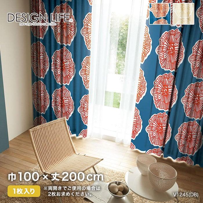 カーテン 既製サイズ スミノエ DESIGNLIFE DAIRIN(ダイリン) 巾100×丈200cm