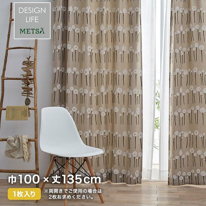 カーテン 既製サイズ スミノエ DESIGNLIFE METSA HATSUNAGI(ハツナギ) 巾100×丈135cm