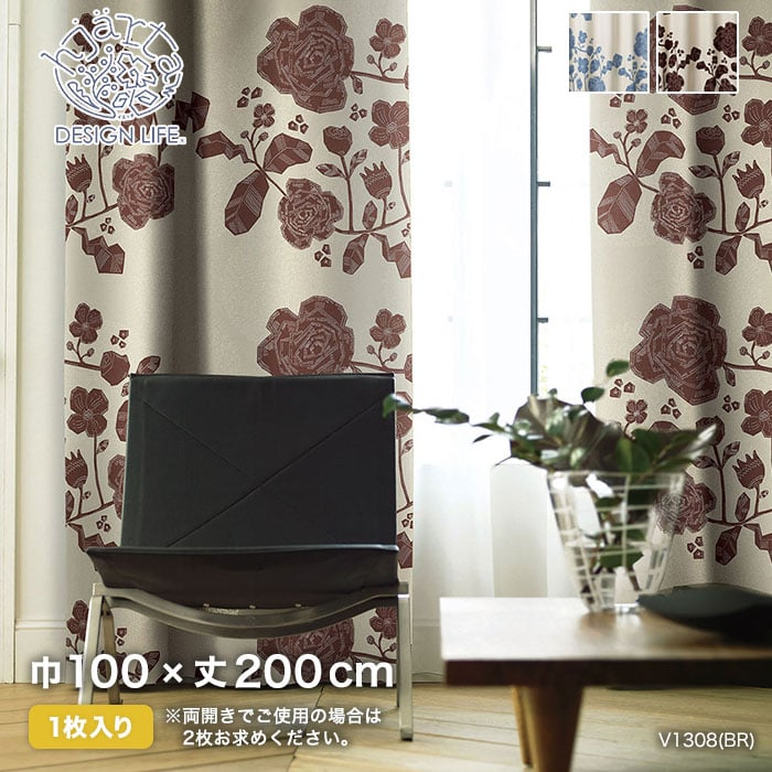 カーテン 既製サイズ スミノエ DESIGNLIFE hjarta KRUUNU(クルヌ) 巾100×丈200cm