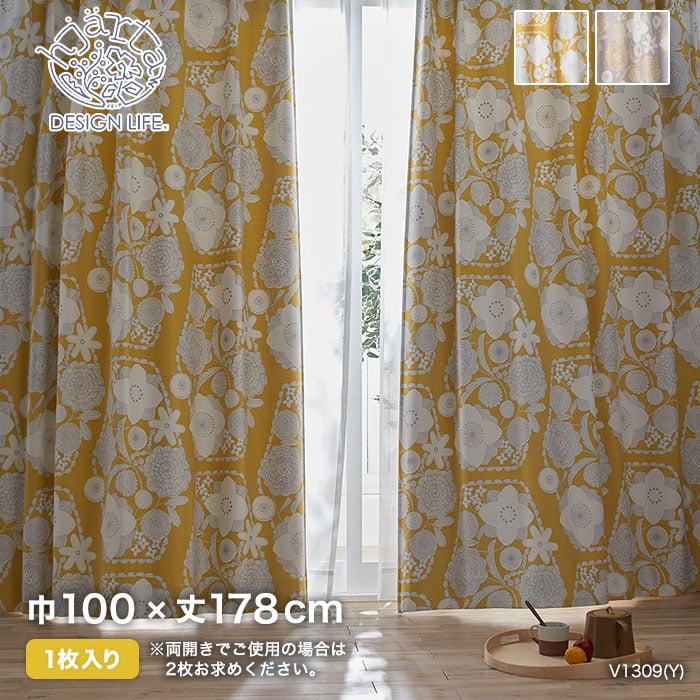 カーテン 既製サイズ スミノエ DESIGNLIFE hjarta IHANA(イハナ) 巾100×丈178cm