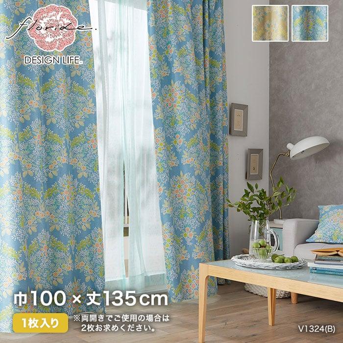 カーテン 既製サイズ スミノエ DESIGNLIFE floride MIX BOUQUET(ミックスブーケ) 巾100×丈135cm
