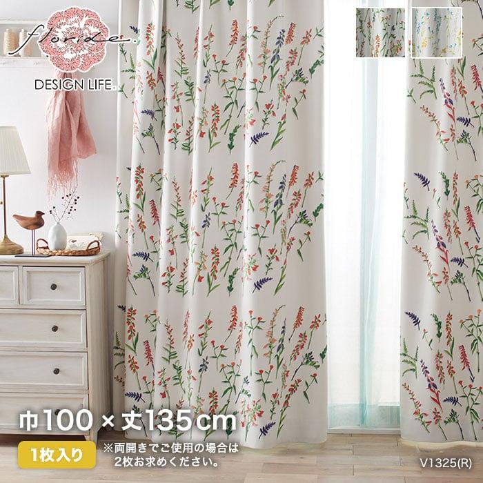 カーテン 既製サイズ スミノエ DESIGNLIFE floride COLLET(コレット) 巾100×丈135cm