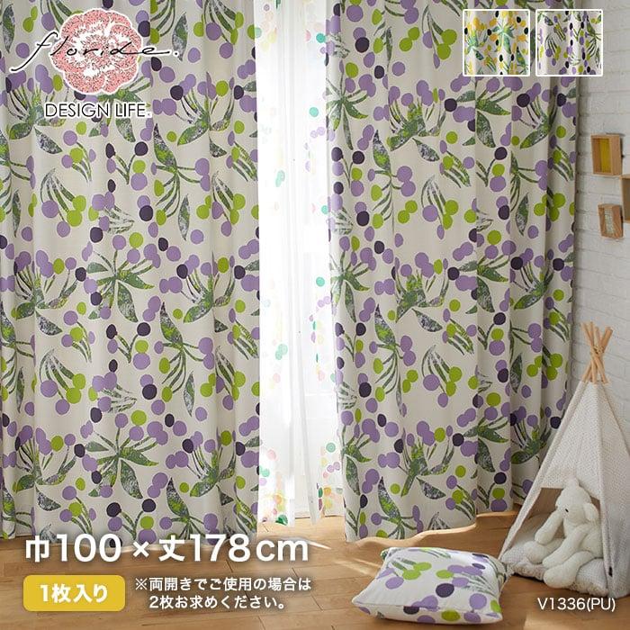 カーテン 既製サイズ スミノエ DESIGNLIFE floride POPOLO(ポポロ) 巾100×丈178cm