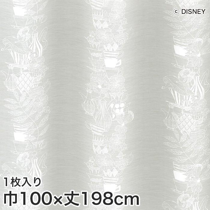ディズニーファン必見!スミノエ Disney レースカーテン ALICE/ Tea cup(ティーカップ) 巾100×丈198cm