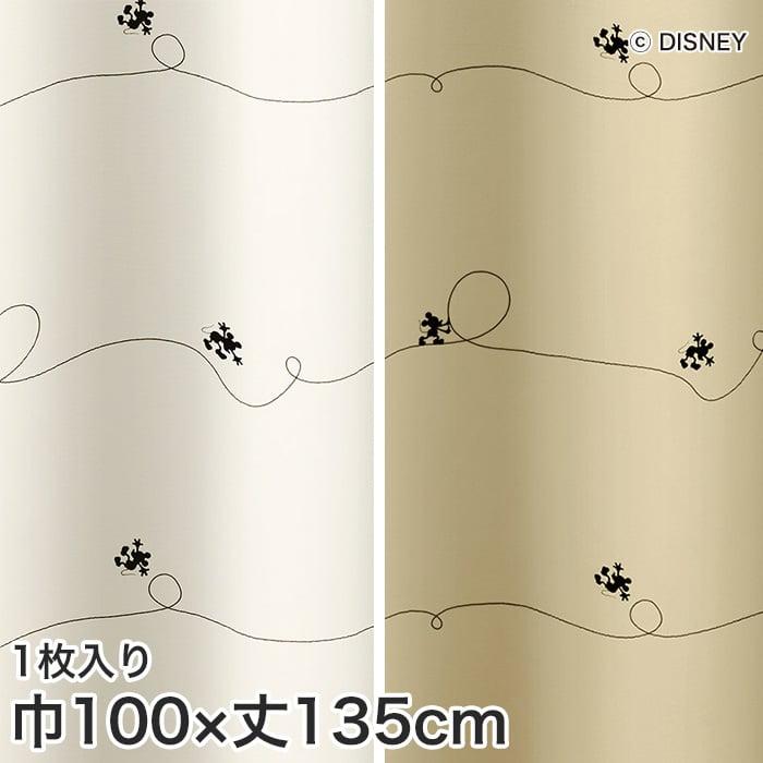 ディズニーファン必見!スミノエ Disney 既製カーテン MICKEY/ Line(ライン) 巾100×丈135cm