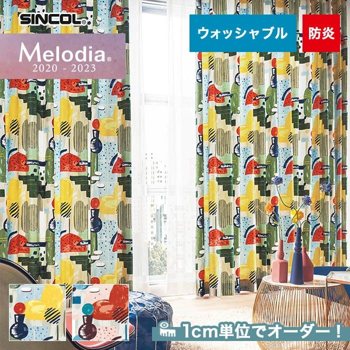 オーダーカーテン シンコール Melodia (メロディア) ML3099・3100