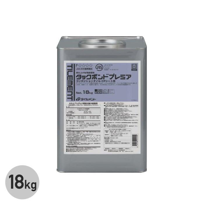 川島織物セルコン カーペット(直貼り)用 ゴム系ラテックス形接着剤 タックボンドプレミア缶 18kg