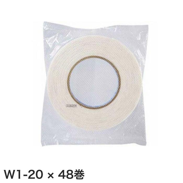 ボンドテープTMテープW1-20 (厚さ1mm×幅20mm×長さ10m) 48巻セット