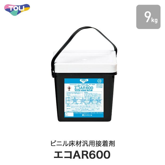 東リ ビニル床材汎用接着剤 アクリル樹脂系エマルション形 エコAR600 9kg(約30平米施工可) EAR600-M