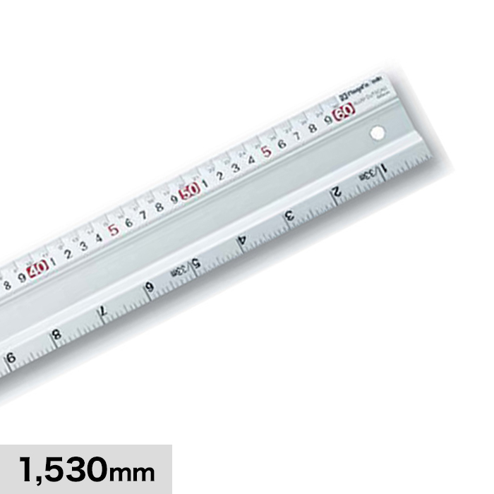 計測道具 アルミカットスケール 長さ1530mm ACS-150