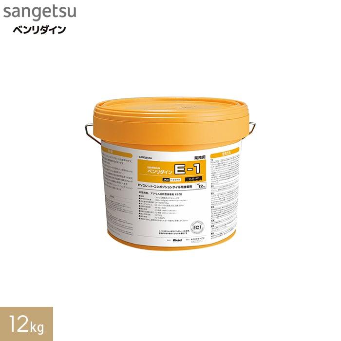 【低臭】ビニール床シート・コンポジションタイル用 アクリル樹脂系エマルション形接着剤 ベンリダイン E-1 12kg
