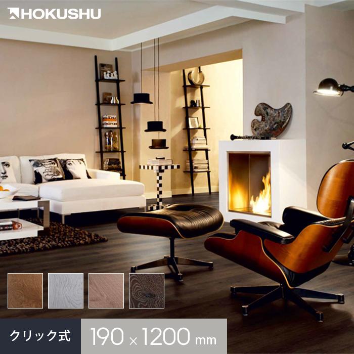 PERGO(ペルゴフロア)ボンド・クギ不要のクリックタイプの置敷きフローリング 8×190×1200mm