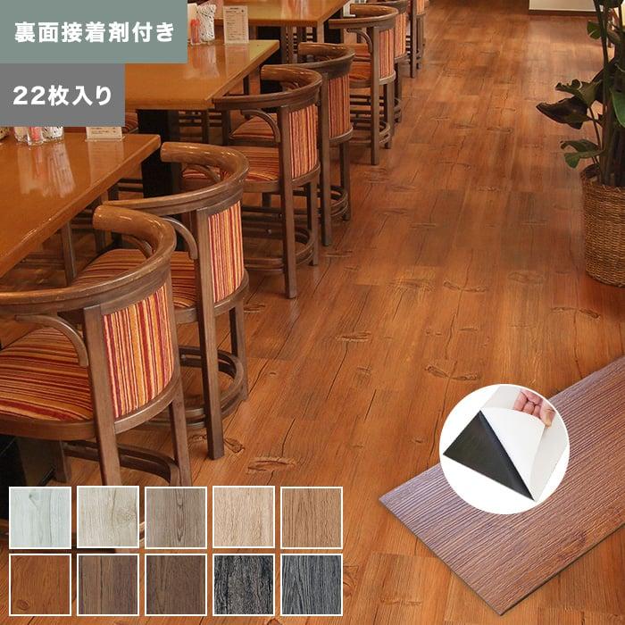 粘着剤付き塩ビタイル DECO-WOOD デコ-ウッド 2mm厚 150mm×1000mm 22枚入り(約3.3平米)