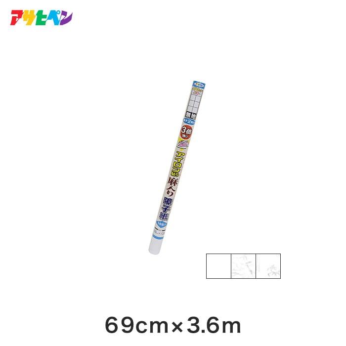 UV3倍強い麻入りアイロン貼り障子紙 69cmx3.6m