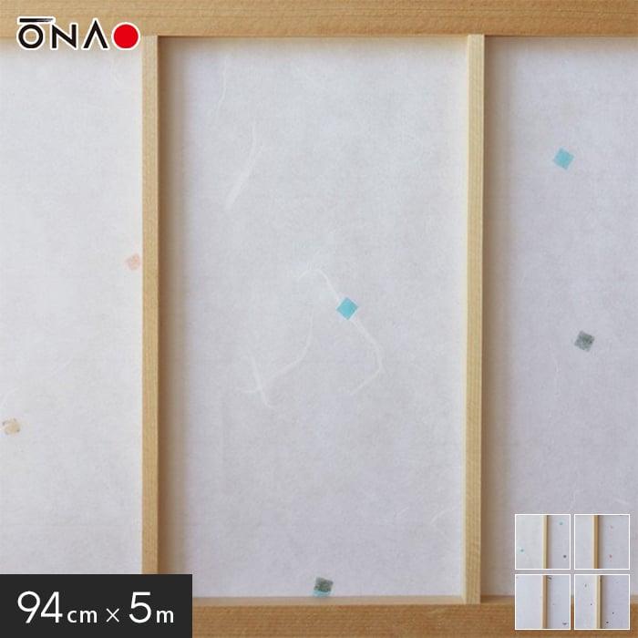 和室の和み障子紙 漉き込み和紙 28cm×5m