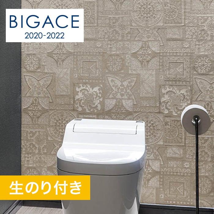 シンコール BIGACE アジアン調 BA5064