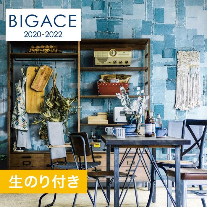シンコール BIGACE クール調 BA5108